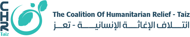 The Coalition Of Humanitarian Relief – Taiz